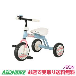 【お店受取り送料無料】 エムアンドエム (M&M) Corde トライクS スモークブルー 三輪車