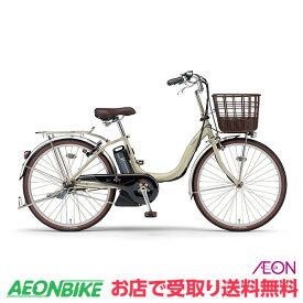 【お店で受取り限定】 ヤマハ (YAMAHA) PAS シオンユー SION-U 2020年モデル アイボリー 内装3段変速 24型 PA24SU 電動自転車