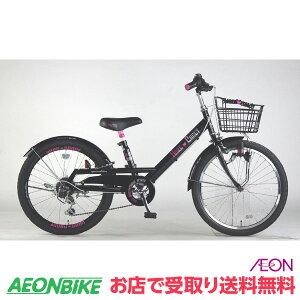 【お店受取り送料無料】ハードキャンディJr-D 2406 ブラック 24型 外装6段変速 子供用自転車