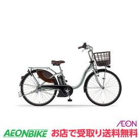 【お店受取り送料無料】 ヤマハ (YAMAHA) PAS ウィズ With 2021年モデル 12.3Ah ピュアシルバー 内装3段変速 26型 PA26W 電動自転車