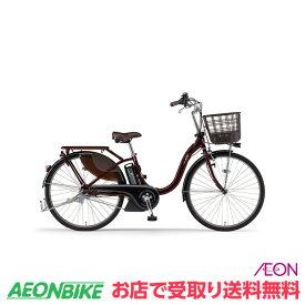 【お店受取り送料無料】 ヤマハ (YAMAHA) PAS ウィズ With 2021年モデル 12.3Ah カカオ 内装3段変速 26型 PA26W 電動自転車
