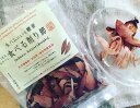 【ランキング1位獲得!】池田屋 生ハムのような鰹節 食べる削り節 70g おつまみに料理に