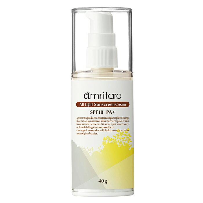 amritara(アムリターラ) オールライトサンスクリーンクリーム SPF18 PA+ 40g