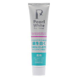 薬用Pearl white Pro Shine 120g