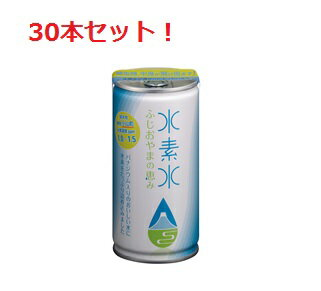 水素水 ふじおやまの恵み30本セット 送料無料
