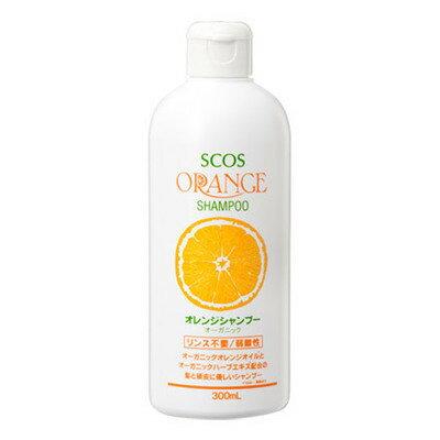 エスコス オレンジシャンプー 300ml
