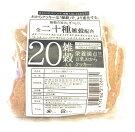 天然生活ナチュラルマルシェ【訳あり】雑穀クッキー200g
