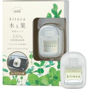 晴香堂 木と果(kitoka) カーエアコン用消臭クリップ ミント&ユーカリ