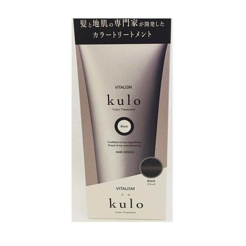 VITALISM(バイタリズム)カラートリートメント kulo(クロ)ブラック 200g