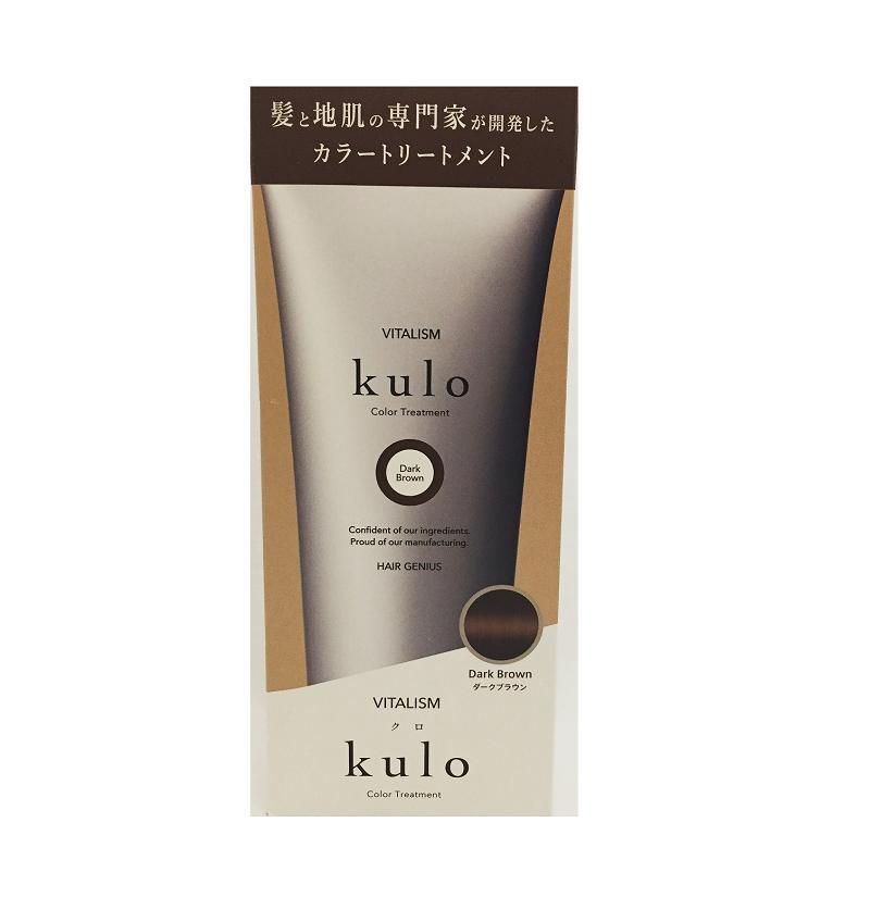 VITALISM(バイタリズム)カラートリートメント kulo(クロ)ダークブラウン 200g