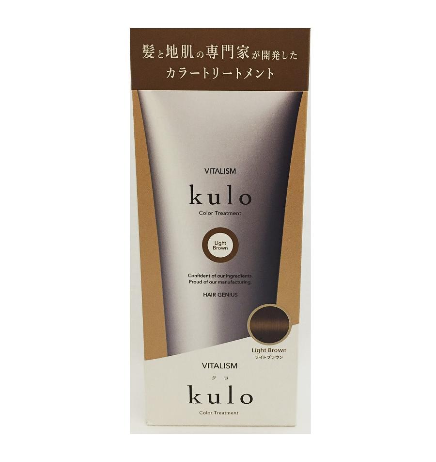 VITALISM(バイタリズム)カラートリートメント kulo(クロ)ライトブラウン 200g