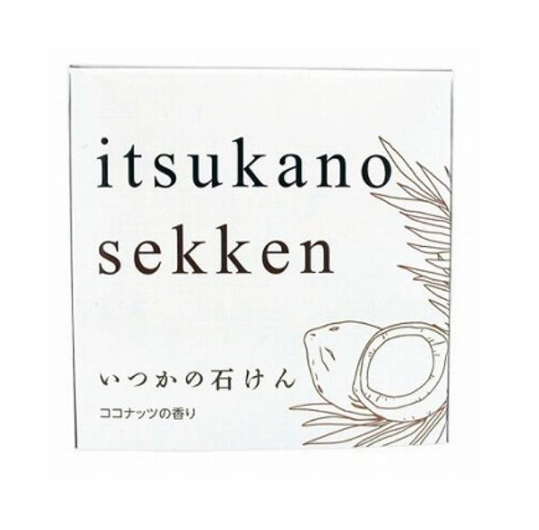 水橋保寿堂製薬 いつかのせ石けんココナッツの香り(itsukano sekken) 100g いつかのせっけん 石鹸