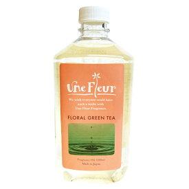 ユヌフルール フレグランスオイル フローラルグリーンティー 1L