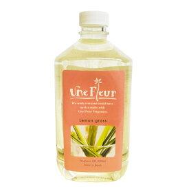 ユヌフルール フレグランスオイル レモングラス 1L