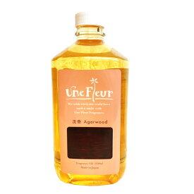 ユヌフルール フレグランスオイル 沈香 1L