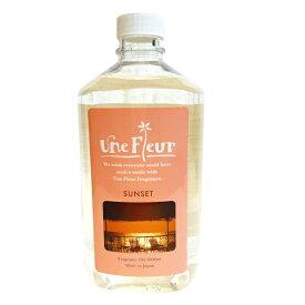 ユヌフルール フレグランスオイル サンセット 1L