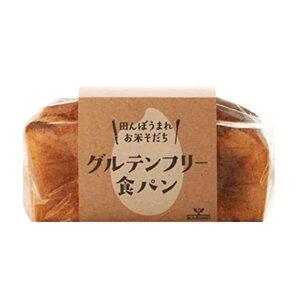 【レビュー記載で200円オフクーポン配布中!】まるも グルテンフリー食パン 590g