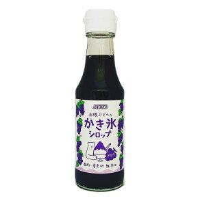 ムソー かき氷シロップ・ぶどう 150ml 香料 着色料 無添加