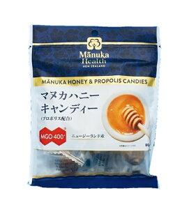 マヌカヘルス マヌカハニーキャンディー(プロポリス配合) 80g