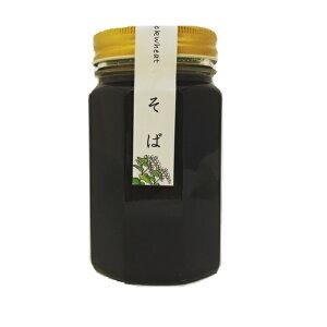 木の花ファミリー 富士山麓の生はちみつ そば 500g【国産 非加熱 ローハニー】そばはちみつ そば蜂蜜 蕎麦はちみつ