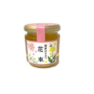 木の花ファミリー 富士山麓の生はちみつ 花束 百花蜜 220g