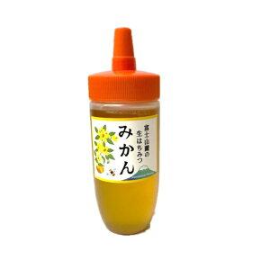 木の花ファミリー 富士山麓の生はちみつ みかん蜜 300g