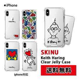 SKINU KEITH HARING CLEAR JELLY CASE【DM便送料無料】キースヘリング TPUケース iPhoneX iPhoneXR iPhoneXsMAX iPhone8 iPhone8Plus iPhone7 iPhone7Plus iPhone6s iPhone6sPlus iPhone6 iPhone6Plus keith haring スマホカバー iphoneケース★★