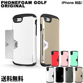 PHONEFOAM GOLF ORIGINAL iPhoneXケース カード収納 カードケース icカード バンパー シンプル 耐衝撃【iPhone iPhoneX iPhone8 iPhone7 iPhone6 iPhone5 アイフォン5 アイフォン6 アイフォン6s アイフォン7 アイフォン8 アイフォンX ケース】