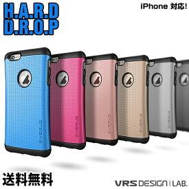 Verus Hard Drop iPhone6ケース 手帳タイプ 手帳型 カード収納 レザー カードケース カバー 【iPhone iPhoneSE iPhone5 iPhone6 アイフォン6 アイフォン6s アイフォンSE アイフォン5 ケース】