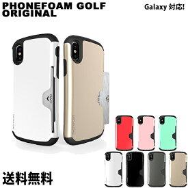 6da063d484 PHONEFOAM GOLF ORIGINAL Galaxyケース カード収納 カードケース 収納ケース icカード バンパー 耐衝撃