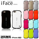 iFace【DM便送料無料】iFace First Class 正規品 アイフォン iPhone5 iPhone5s iPhone...