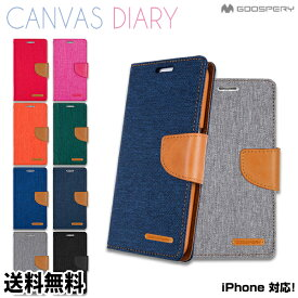 CANVAS DIARY【DM便送料無料】 手帳型 iPhoneXR iPhoneXsMax iPhoneX iPhone8 iPhone8Plus iPhone7 iPhone7Plus iPhone6 iPhone6sPlus iPhone5 SE キャンバス生地 スマホケース スマホカバー ポケット★★