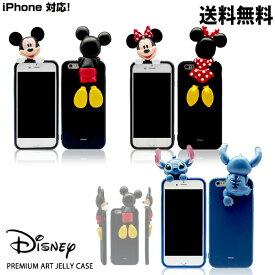 DISNEY PREMIUM ART JELLY CASE【iPhonexケース DISNEY ディズニー iPhoneケース 公式 キャラクター ミッキー ミニー スティッチ 3D 人形 可愛いiPhone iPhoneX iPhone8 iPhone7 iPhone6 アイフォン6 アイフォン6s アイフォン7 アイフォン8 アイフォンX ケース】