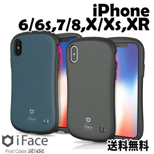 【iFace Sense】アイフェイス 耐衝撃 素材 ハードケース センス スマホケース iPhoneXsケース アイフォンXRケース アイフォンXs iPhone10ケース iPhoneケース シンプル【アイフォン7 アイフォン8 アイフォンX ケース iPhone iPhoneX iPhone8 iPhone7 】