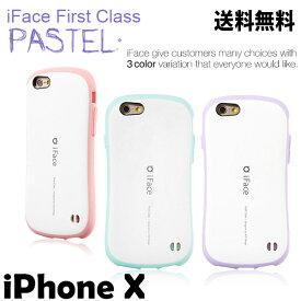 【iFace Pastel】 iPhoneXケース アイフォンxケース アイフォンX iPhoneX 耐衝撃 ケース アイフェイス ハードケース パステル スマホケース iPhoneケース 【iPhone iPhoneX iPhone8 iPhone7 アイフォン7 アイフォン8 アイフォンX ケース】