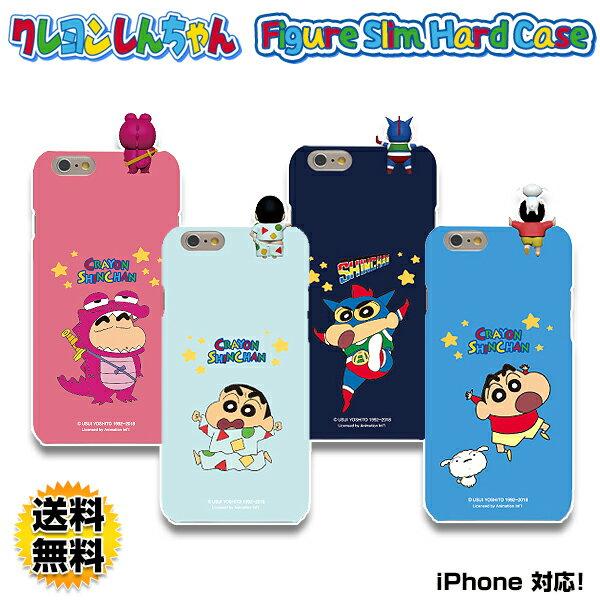 楽天市場】iphone ケース クレヨンしんちゃんの通販