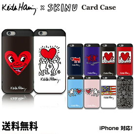 SKINU KEITH HARING CARD CASE【DM便送料無料】手帳型 カード収納 キースヘリング 収納ケース iPhoneX iPhoneXR iPhoneXsMAX iPhone8 iPhone8Plus iPhone7 iPhone7Plus iPhone6s iPhone6sPlus iPhone6 iPhone6Plus ミラーケース 鏡 スマホカバー★★
