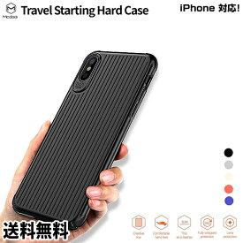 MCDODO TRAVEL STARTING HARD アイフォンケース マクドド トラベル スターティング ハード ケース スマホカバー スリムカバー スマホケース スーツケース デザイン 大人 衝撃 スリム 完璧 保護 高品質 シンプル【iPhone iPhoneX アイフォンX ケース】