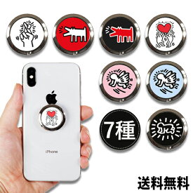 SKINU KEITH HARING RING【DM便送料無料】据え置き キースヘリング 使いやすさ おしゃれ iPhone8 iPhone8Plus iPhone7 iPhone7Plus iPhone6s iPhone6sPlus iPhone6 iPhone6Plus iPhoneX iPhoneXR iPhoneXsMAX 大人 ケース スマホリング★★