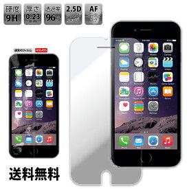 強化ガラスフィルム 【DM便送料無料】AGLASS iPhoneSE SE2 第2世代iPhone7/iPhone6/iPhone6Plus/Galaxynote5/Xperia Z5 Compact/Xperia Z3/iPhone5/Galaxy A8/Xperia Z5 Premium/Xperia Z5/Galaxy S6 Compact 保護シート 液晶保護フィルム 保護ガラス 保護フィルム 液晶保護