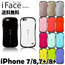 iFace【DM便送料無料】iFace First Class 正規品 アイフォン iPhoneSE SE2 第2世代 iPhone7 iPhone7Plus iPhone8 iPho…