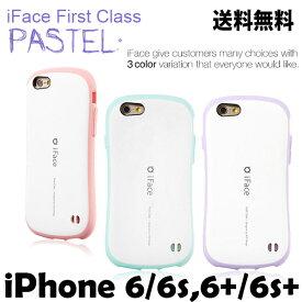 【iFace Pastel】 iPhone6ケース アイフォン 耐衝撃 iPhoneケース Face アイフェイス ハードケース パステル 3色 スマホケース iPhoneケース iphone6sケース iPhone 6 アイフォン6 ケース