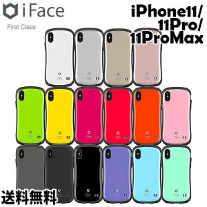 iFace First Class Standard 【iPhone11 iPhone11pro iPhone11proMax iPhoneケース 耐衝撃 落下防止 アイフェイス ハードケース スタンダード スマホケース アイフォン 丈夫 】
