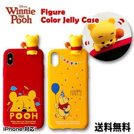 DISNEY POOH Figure Color Jelly Case【DM便送料無料】スマホ iPhoneケース 公式 キャラクター 3D 人形 可愛い  iPhoneX iPhone8 iPhone7 iPhone6 アイフォン6s アイフォン7 アイフォン8 アイフォンX フィギュア プーさん ディズニーフィギュアケース