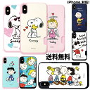 SNOOPY Pink Black Card Bumper Case【DM便送料無料】iPhone x カード収納ケース ス...