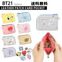 BT21 BABY LEATHER PATCH CARD POCKET【DM送料無料】公式 かわいい 公式 グッズ かわいい 定期入れ LINE FRIENDS パス…