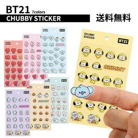 BT21 CHUBBY STICKER 【送料無料】 韓国 モバイルステッカー デコ シール ホログラムシール デコレーション マスキングテープ プチマークシール おしゃれ かわいい