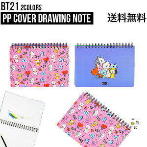 BT21 PP Cover Drawing Note【送料無料】正規品 公式グッズ デザインノート ちょうどいいサイズ キャラクターがひょっこりのぞく おしゃれ 誕生日 イベント BTS 防弾少年団 K-POP かわいい 韓国