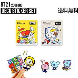 【SET】BT21 Deco Sticker Set【送料無料】正規品 公式グッズ 7枚入り スマホ タブレット 全種類 デザイン オリジナル デコステッカー モバイルステッカー シール デコレーション 誕生日 イベント BTS 防弾少年団 ステッカー K-POP かわいい 韓国 パソコン