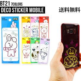 BT21 Mobile Deco Sticker【送料無料】正規品 公式グッズ BTS 防弾少年団 デコ ステッカー シール K-POP かわいい 韓国 防弾少年団 TATA CHIMMY COOKY RJ SHOOKY KOYA MANG スマホ
